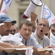 350 de salariaţi ai Ga- Pro- Chemicals vor picheta Prefectura