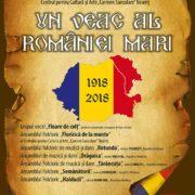 Spectacol de anvergură la TT: UN VEAC AL ROMÂNIEI MARI