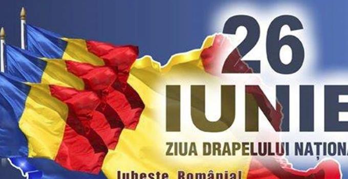 Astăzi, 170 de ani de drapel naţional