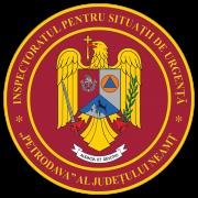 Pompier şi Salvator de onoare la ISU Neamţ