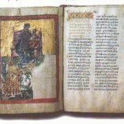 17 iunie 2019: 546 de ani de la o lucrare vestită devenită istorie la Mănăstirea Neamţ