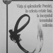 Cristian Livescu, premiul pentru Cartea de Critică al Uniunii Scriitorilor din România, filiala Iaşi