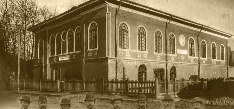 Tg. Neamţ: Expoziţie documentar despre evreii din Neamţ