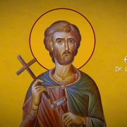 Astăzi, Sfântul Emilian