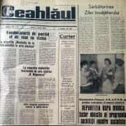 Cristina Mircea a părăsit ziarul Ceahlăul