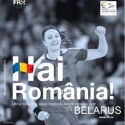 România- Belarus, eveniment sportiv extraordinar la Piatra Neamț
